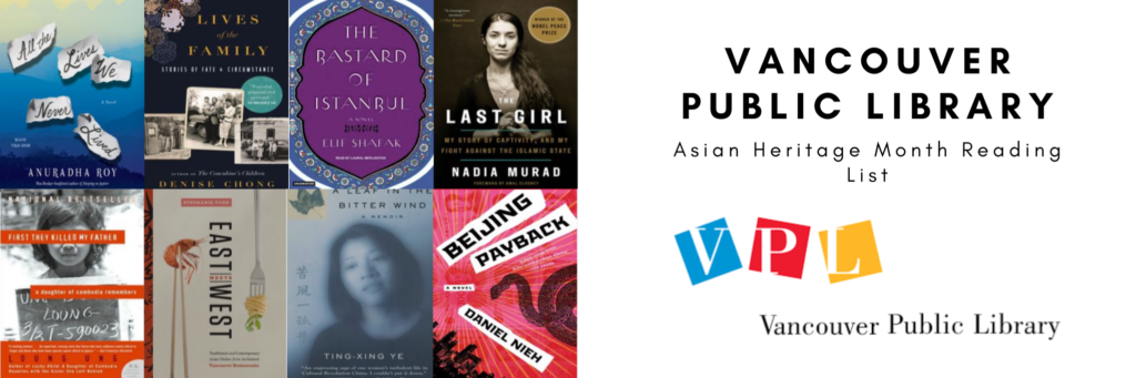 Asian Heritage Month Vancouver Public Library List of Books